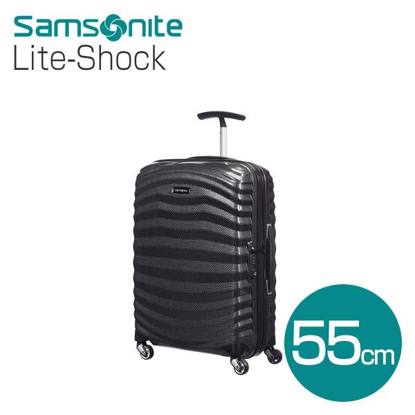 サムソナイト ライトショック 55cm ブラック Lite-Shock 98V-09-001