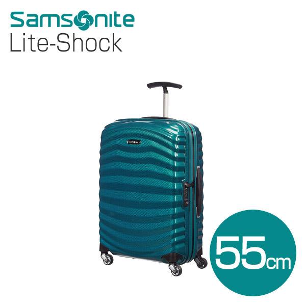サムソナイト ライトショック 55cm ペトロールブルー Lite-Shock 98V-01-001