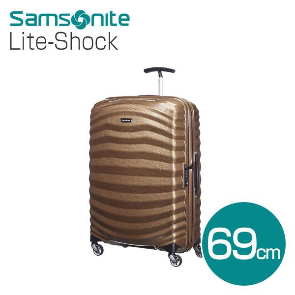 サムソナイト ライトショック 69cm サンド Lite-Shock 98V-05-002