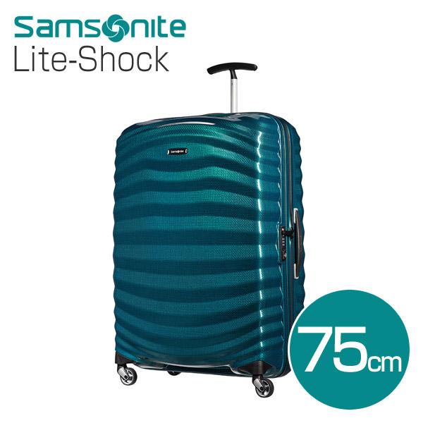 サムソナイト ライトショック 75cm ペトロールブルー Lite-Shock 98V-01-003