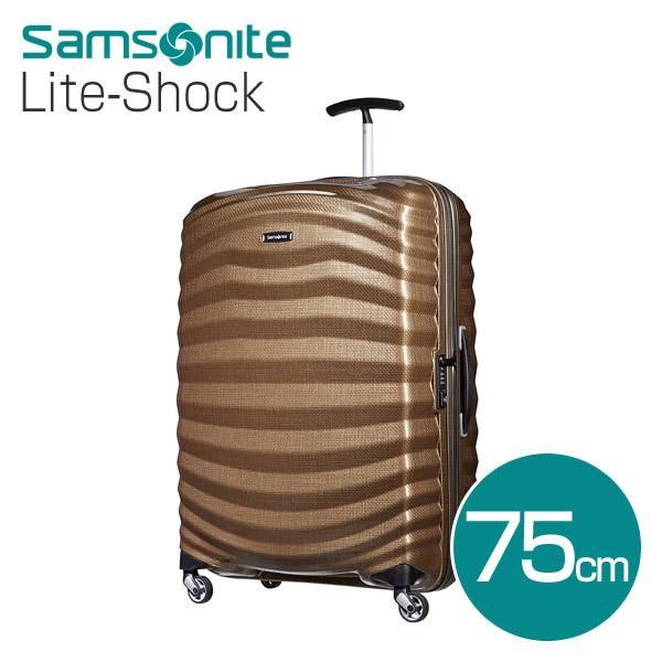 サムソナイト ライトショック 75cm サンド Lite-Shock 98V-05-003