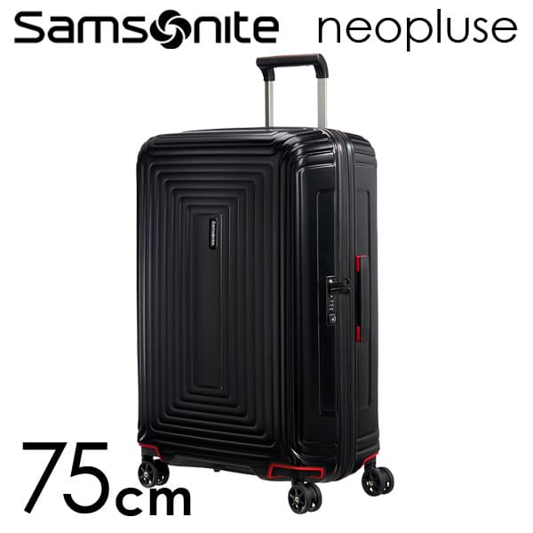 Samsonite スーツケース Neopulse ネオパルス スピナー 75cm マットブラック 65754-4386【他商品と同時購入不可】