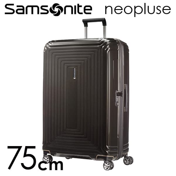 Samsonite スーツケース Neopulse ネオパルス スピナー 75cm メタリックブラック 65754-2368【他商品と同時購入不可】