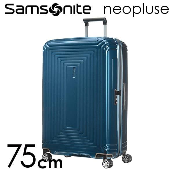 Samsonite スーツケース Neopulse ネオパルス スピナー 75cm メタリックブルー 65754-1541【他商品と同時購入不可】