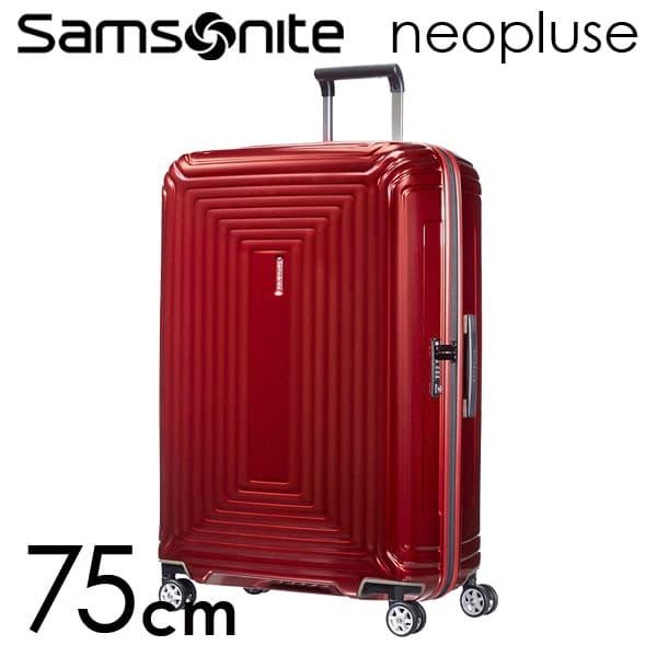 Samsonite スーツケース Neopulse ネオパルス スピナー 75cm メタリックレッド 65754-1544【他商品と同時購入不可】