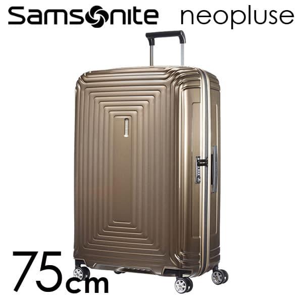 Samsonite スーツケース Neopulse ネオパルス スピナー 75cm メタリックサンド 65754-4535【他商品と同時購入不可】