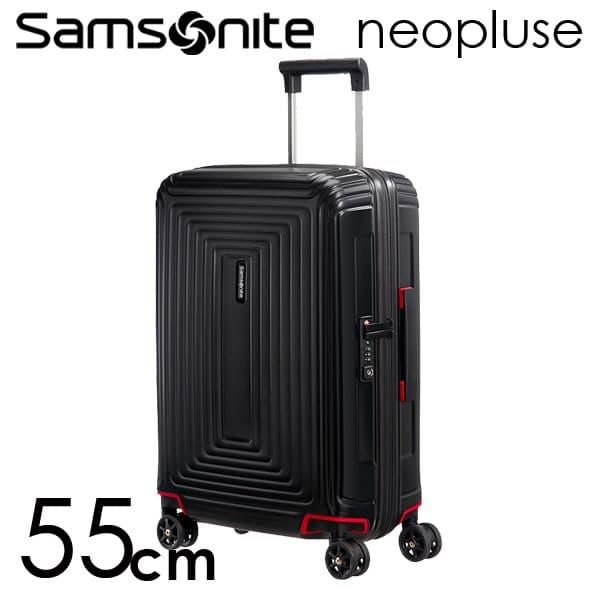Samsonite スーツケース Neopulse ネオパルス スピナー 55cm マットブラック 65752-4386