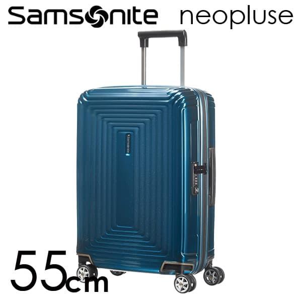 Samsonite スーツケース Neopulse ネオパルス スピナー 55cm メタリックブルー 65752-1541