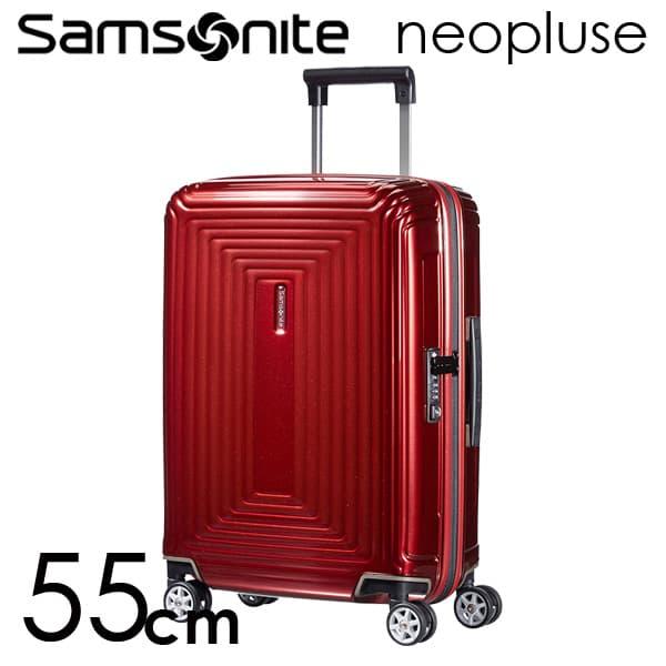 Samsonite スーツケース Neopulse ネオパルス スピナー 55cm メタリックレッド 65752-1544