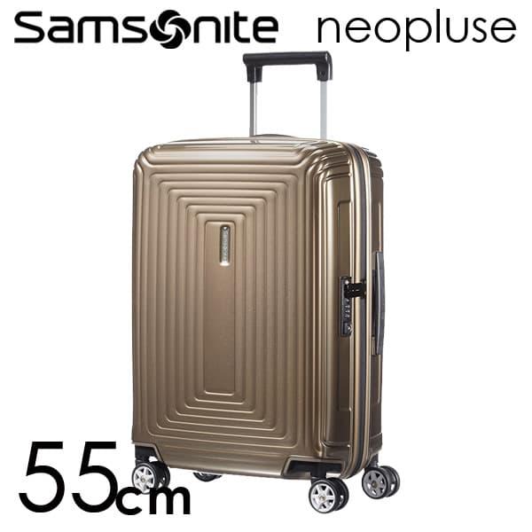 Samsonite スーツケース Neopulse ネオパルス スピナー 55cm メタリックサンド 65752-4535