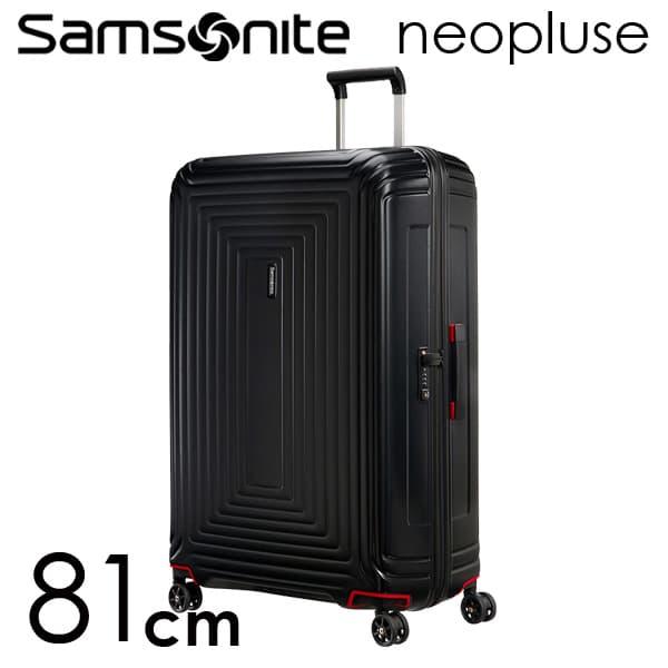 Samsonite スーツケース Neopulse ネオパルス スピナー 81cm マットブラック 65756-4386【他商品と同時購入不可】