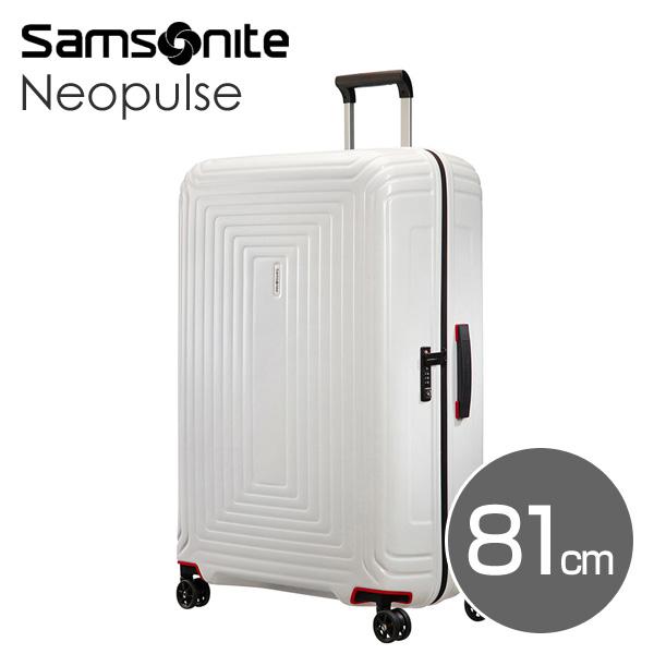 Samsonite スーツケース Neopulse ネオパルス スピナー 81cm マットホワイト 65756-5406【他商品と同時購入不可】
