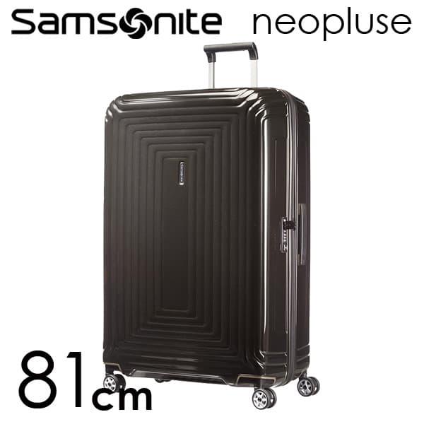 Samsonite スーツケース Neopulse ネオパルス スピナー 81cm メタリックブラック 65756-2368【他商品と同時購入不可】