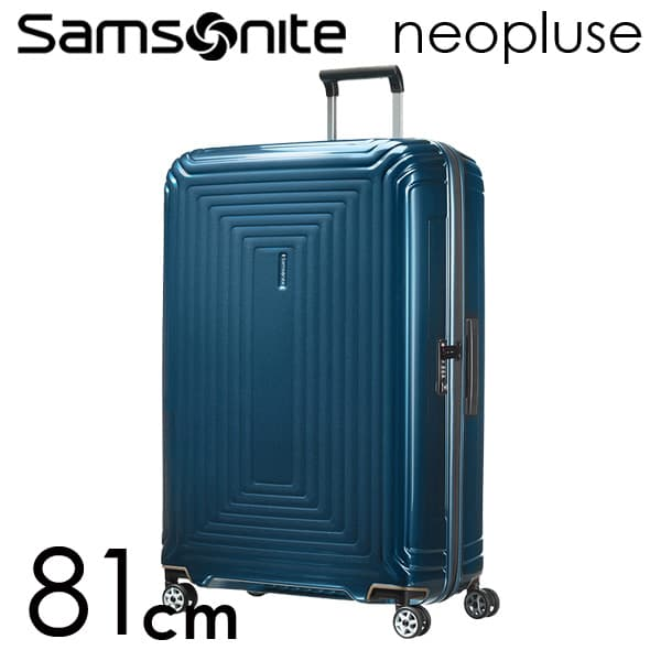 Samsonite スーツケース Neopulse ネオパルス スピナー 81cm メタリックブルー 65756-1541【他商品と同時購入不可】