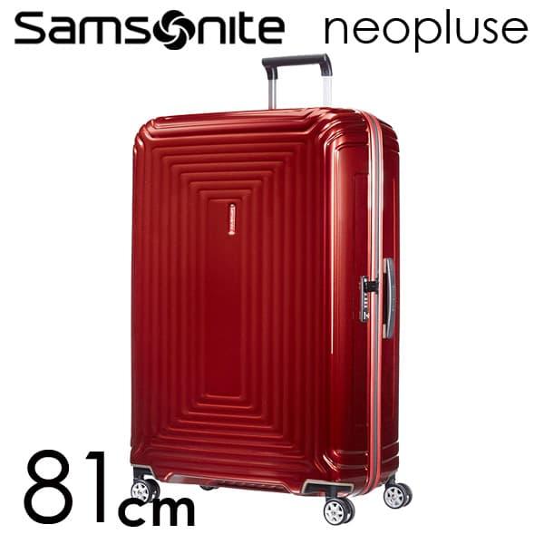 Samsonite スーツケース Neopulse ネオパルス スピナー 81cm メタリックレッド 65756-1544【他商品と同時購入不可】