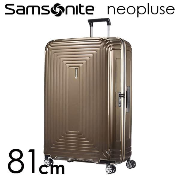 Samsonite スーツケース Neopulse ネオパルス スピナー 81cm メタリックサンド 65756-4535【他商品と同時購入不可】