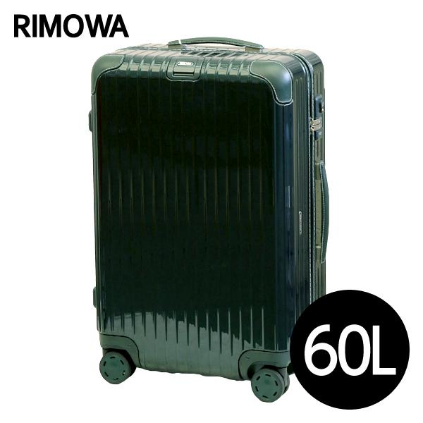 Rimowa スーツケース BOSSA NOVA 60L ジェットグリーン/グリーン 870.63.40.4