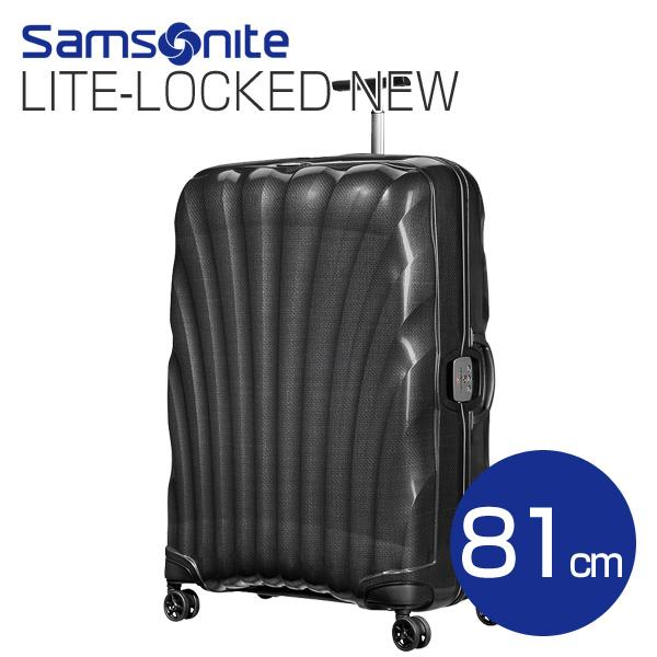 Samsonite スーツケース Litelocked NEW ライトロックト 81cm ブラック 76463-1041/01V-09-104【他商品と同時購入不可】