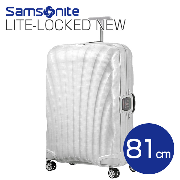 Samsonite スーツケース Litelocked NEW ライトロックト 81cm オフホワイト 76463-1627/01V-35-104【他商品と同時購入不可】