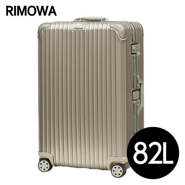 Rimowa スーツケース TOPAS TITANIUM 82L チタニウム 923.70.03.4