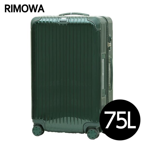 Rimowa スーツケース BOSSA NOVA E-Tag 75L ジェットグリーン/グリーン 870.70.40.5