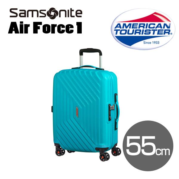 Samsonite スーツケース American Tourister AIR FORCE1 アメリカンツーリスター エアフォースワン 55cm エアロターコイズ 74401-4842/18G-001