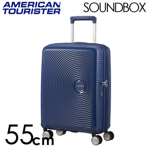 Samsonite スーツケース American Tourister Soundbox アメリカンツーリスター サウンドボックス EXP 55cm ミッドナイトネイビー 88472-1552/32G-001