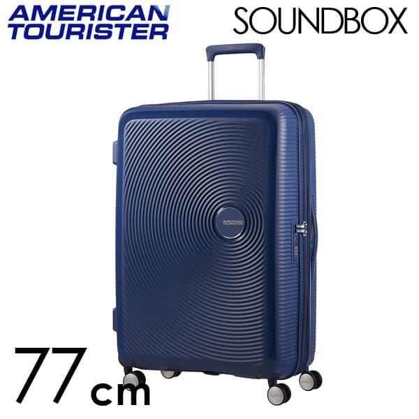 Samsonite スーツケース American Tourister Soundbox アメリカンツーリスター サウンドボックス EXP 77cm ミッドナイトネイビー 88474-1552/32G-003【他商品と同時購入不可】