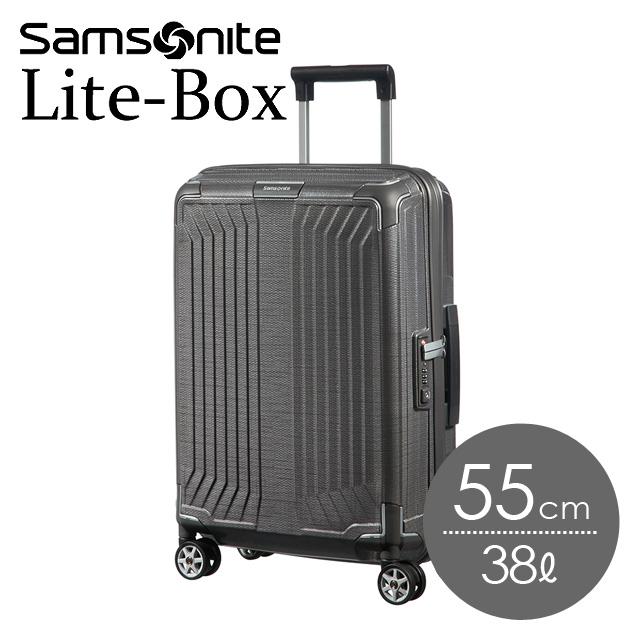 サムソナイト ライトボックス 55cm エクリプスグレー Lite-Box 79297-2957