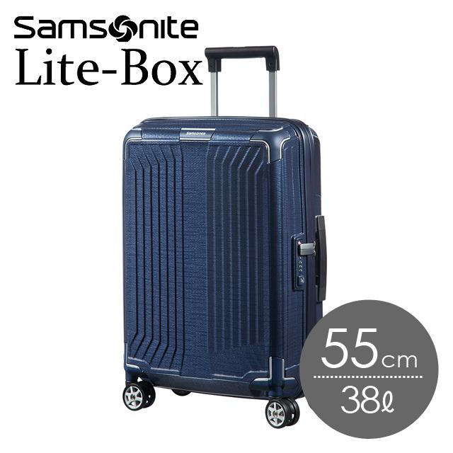 サムソナイト ライトボックス 55cm ディープブルー Lite-Box 79297-1277