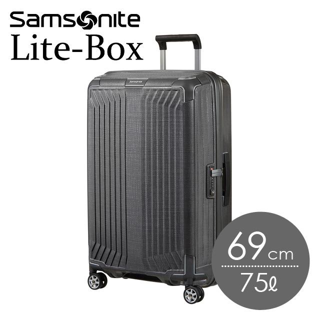 サムソナイト ライトボックス 69cm エクリプスグレー Lite-Box 79299-2957