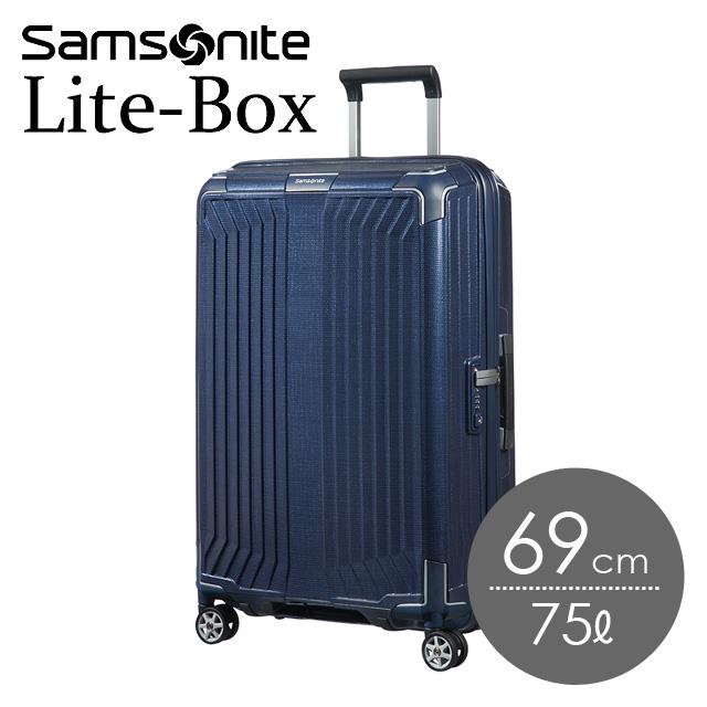 サムソナイト ライトボックス 69cm ディープブルー Lite-Box 79299-1277