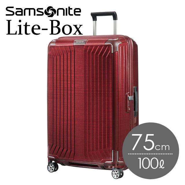 サムソナイト ライトボックス 75cm ディープレッド Lite-Box 79300-1285【他商品と同時購入不可】