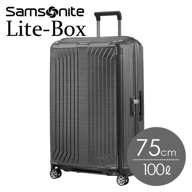 サムソナイト ライトボックス 75cm エクリプスグレー Lite-Box 79300-2957【他商品と同時購入不可】