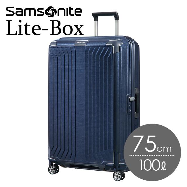 サムソナイト ライトボックス 75cm ディープブルー Lite-Box 79300-1277【他商品と同時購入不可】