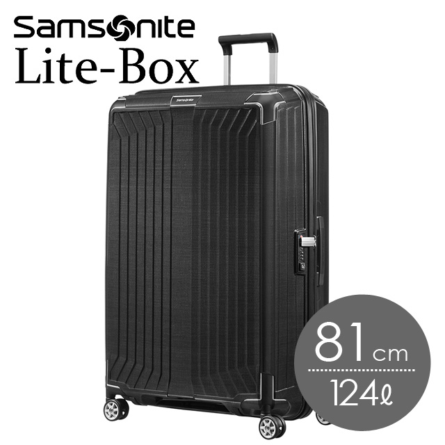 サムソナイト ライトボックス 81cm ブラック Lite-Box 79301-1041【他商品と同時購入不可】