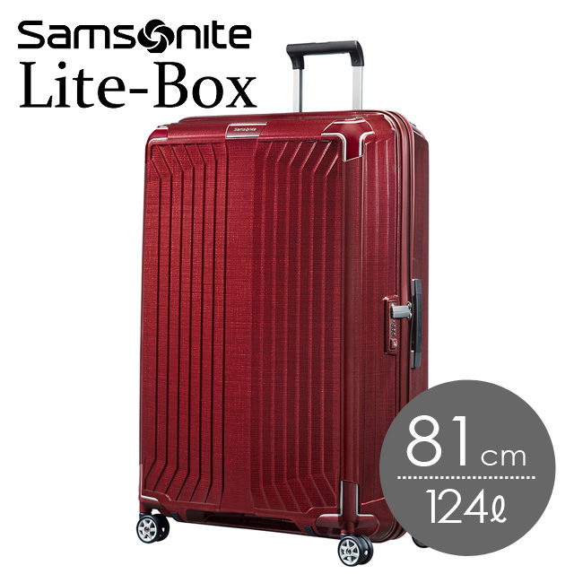 サムソナイト ライトボックス 81cm ディープレッド Lite-Box 79301-1285【他商品と同時購入不可】