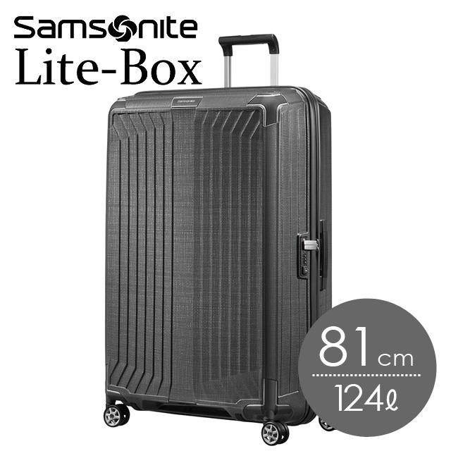 サムソナイト ライトボックス 81cm エクリプスグレー Lite-Box 79301-2957【他商品と同時購入不可】