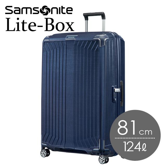 サムソナイト ライトボックス 81cm ディープブルー Lite-Box 79301-1277【他商品と同時購入不可】