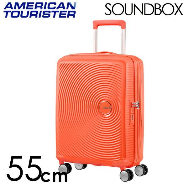 サムソナイト アメリカンツーリスター サウンドボックス 55cm EXP スパイシーピーチ