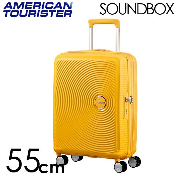 サムソナイト アメリカンツーリスター サウンドボックス 55cm EXP ゴールデンイエロー