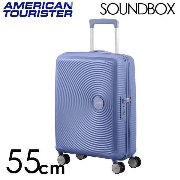 サムソナイト アメリカンツーリスター サウンドボックス 55cm EXP デニムブルー
