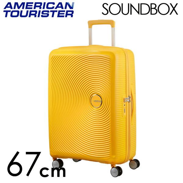 サムソナイト アメリカンツーリスター サウンドボックス 67cm EXP ゴールデンイエロー