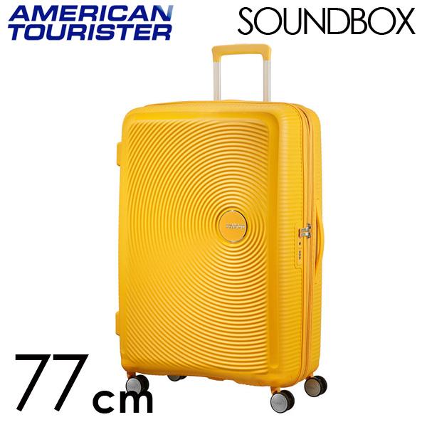 サムソナイト アメリカンツーリスター サウンドボックス 77cm EXP ゴールデンイエロー【他商品と同時購入不可】