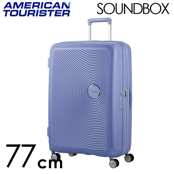 サムソナイト アメリカンツーリスター サウンドボックス 77cm EXP デニムブルー【他商品と同時購入不可】