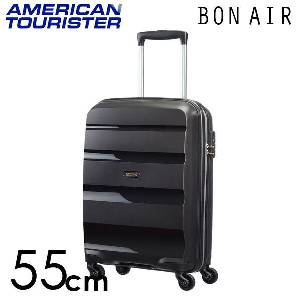 サムソナイト アメリカンツーリスター ボンエアー 55cm ブラック