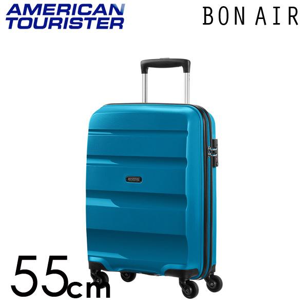 サムソナイト アメリカンツーリスター ボンエアー 55cm シーポートブルー