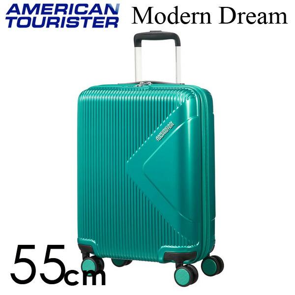 サムソナイト アメリカンツーリスター モダンドリーム 55cm エメラルドグリーン