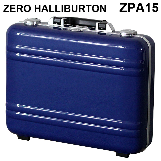 ゼロハリバートン ZERO HALLIBURTON クラシック ポリカーボネート アタッシュケース フレームタイプ ラージ ブルー B4対応 80635 ZPA15-BL
