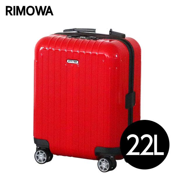 Rimowa スーツケース SALSA AIR 22L ガーズレッド 820.42.46.4